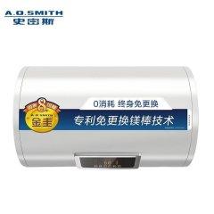 A.O.史密斯储水式电热水器E60VC0-B