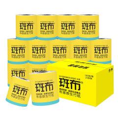 斑布 BASE系列原色竹纤维有芯卷纸4层180克24卷卫生纸巾
