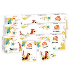 百邻 手帕纸 4层8片 12包*3条 36包 纸巾 手帕面巾纸