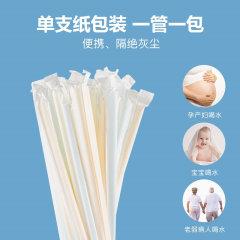 茶花纸包可弯吸管 50支/包 100支 G11001*2