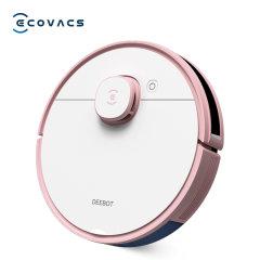 科沃斯(Ecovacs)扫地机器人地宝N8粉色智能家用全自动吸尘器除菌扫拖擦地一体机