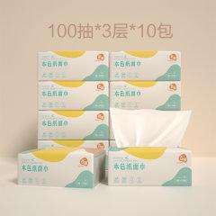 百邻 竹浆 抽纸 三层100抽*10包 软抽纸巾 单提装(新)