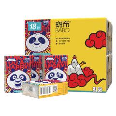 斑布 功夫熊猫系列原色竹纤维手帕纸4层8片18包