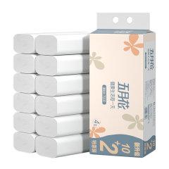 五月花无芯卷纸4层12卷卫生纸厕纸卷筒纸擦手纸