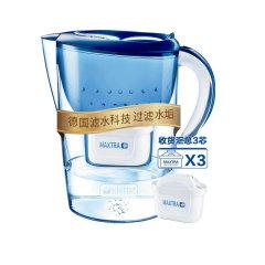碧然德 Brita 净水器 净水壶 海洋蓝色 3.5升 一壶三芯