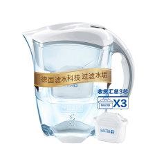 碧然德 Brita 净水器 净水壶 Elemaris 探索者白色 3.5升 一壶三芯