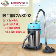 莱克(LEXY) 吸尘器CW3002商用家用工业用干湿两用大吸力多功能吸尘器30L大尘桶多刷头