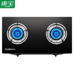 康宝(canbo)JZT-H240-EB20 燃气灶天燃气煤气灶台式双眼钢化玻璃灶 4.0KW大火力