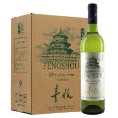 丰收精选干白葡萄酒750ml*6 整箱装