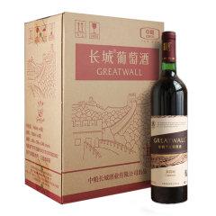 长城沙城怀涿盆地产区武龙解百纳干红葡萄酒750ml*6整箱装