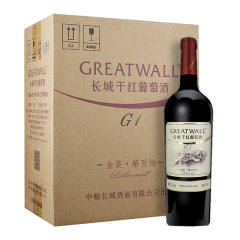 长城烟台蓬莱产区红酒 金装G1解百纳干红葡萄酒750ml*6整箱装