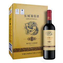 长城华夏碣石山产区红酒 盛藏3解百纳干红葡萄酒750ml*6整箱装