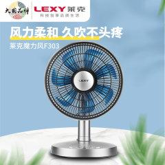 莱克(LEXY)智能空气调节扇F301