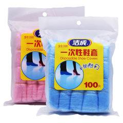 洁成一次性鞋套加厚PE鞋套100只(红蓝2色随机发货)