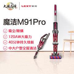 莱克(LEXY)吸尘器M91Pro手持立式无线多功能吸尘器除尘除螨宠物家庭设计家用大吸力吸尘器