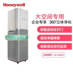 霍尼韦尔(Honeywell)空气净化器KJ810-G93W