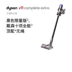 戴森(Dyson)手持吸尘器 V11 Complete Extra 347780-01
