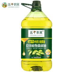 【五个农民】添加10%西班牙橄榄油食用植物调和油