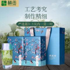 酥田(SUTIAN)2021年明前新茶上市安吉白茶绿茶茶叶明前精品头采白茶礼盒100g装