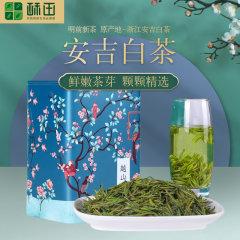 酥田(SUTIAN)2021年明前新茶上市安吉特产白茶绿茶茶叶明前精品头采白茶礼盒50g尝鲜罐装