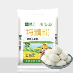 酥田面粉 美味雪花粉5斤袋装 中筋面粉 家用小麦粉 面条包子饺子馒头 烘焙