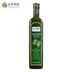 【五个农民】特级初榨橄榄油750ml