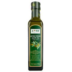 【五个农民】特级初榨橄榄油250ml
