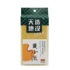 酥田系列 天造地设黄小米400g新鲜红谷小米五谷杂粮粥粗粮月子米新米大米