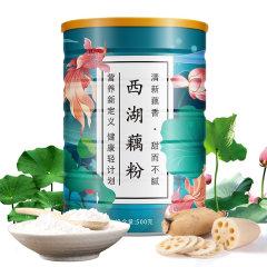 酥田系列西湖藕粉500g/罐