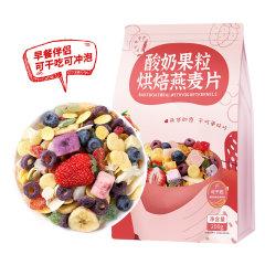 酥田系列酸奶果粒烘焙燕麦片200克