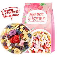 酥田系列酸奶果粒烘焙燕麦片400克
