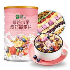 酥田系列烘焙水果酸奶燕麦片450克