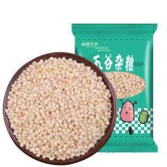 酥田系列 东北白高粱新米去皮高粱煮粥焖饭五谷杂粮高粱米1kg
