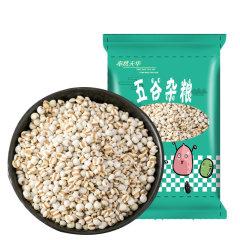 酥田系列 贵州薏米泡水生薏仁小粒薏仁红豆赤豆薏米粥原料 五谷杂粮 1kg