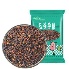 酥田系列 东北黑糯米 血糯米五谷杂粮粗粮饭煮粥新米 1kg