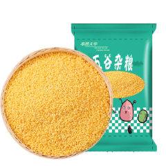 酥田系列 东北黄小米农家小黄米月子米养胃小米粥新米 1kg