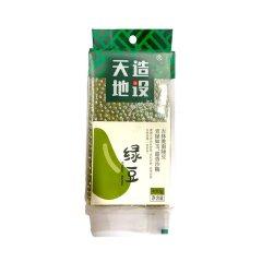 酥田系列 天造地设绿豆