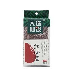 酥田系列 天造地设红小豆