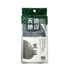 酥田系列 天造地设黑豆