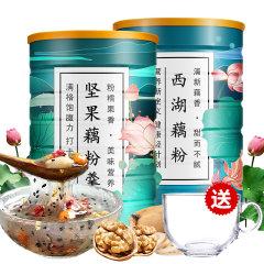 酥田系列坚果藕粉羹西湖藕粉组合送玻璃碗