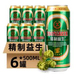 【五个农民】精制啤酒500mlx6听