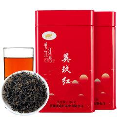 英德红茶英红九号 红方罐