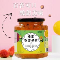 酥田蜂蜜百香果茶饮