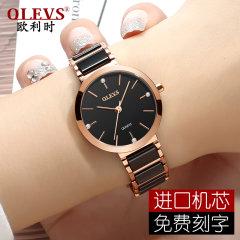 新款欧利时正品新款陶瓷手表女士时尚学生潮流韩版简约法国小众森5877