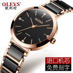 新款欧利时正品新款陶瓷手表女士时尚学生潮流韩版简约法国小众森5877 黑色 5877