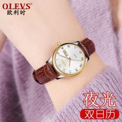 新款欧利时正品手表钢带双历女表防水5568 棕皮白面 5568女