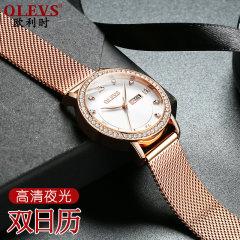 新款欧利时个性手表女士时尚学生潮流韩版简约ins风法国小众5881 钢带白面 5881