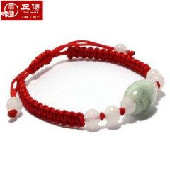 (店铺)左传 A货翡翠转运珠红绳手链