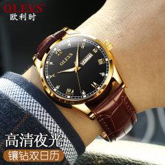 新款欧利时牌手表男士时尚夜光防水带潮流双日历男表6896 棕皮间黑 6896