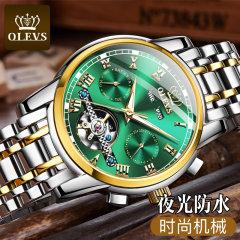 欧利时正品牌手表男士全自动机械表精钢带时尚夜光防水新款男表6607 钢带间绿 6607